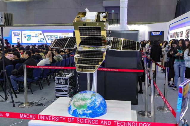 澳科一号卫星 澳门首颗科技试验卫星