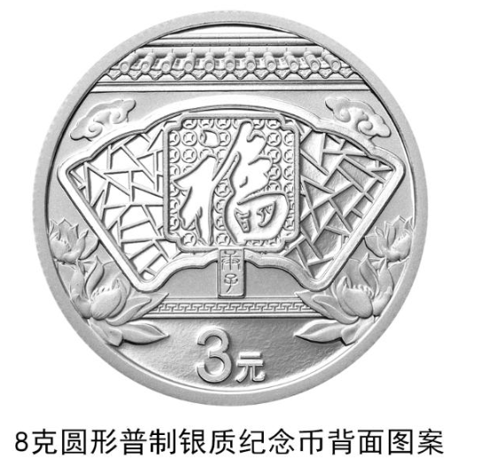 《天辰平台注册登录牛年纪念币来了 10月15日发行》