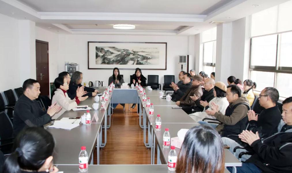 湖南省文联召开湖南省画院、湖南省美术家协会全体干部职工大会