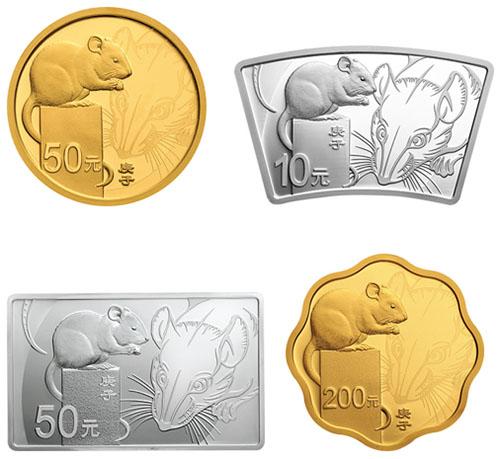 2020中国庚子(鼠)年本色金银币赏析