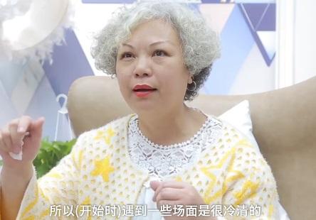 60岁奶奶成带货主播 目前已直播数百场