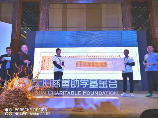 [麂子图片]艺术家许家上书法作品《心经》以30万元成交 善款用于乡村教育