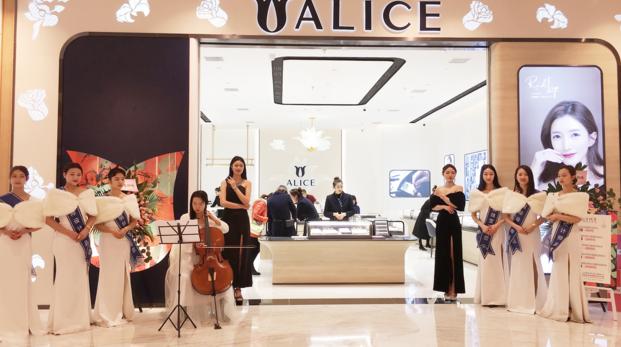爱丽丝(ALICE)珠宝成都第二家品牌体验店盛大启幕