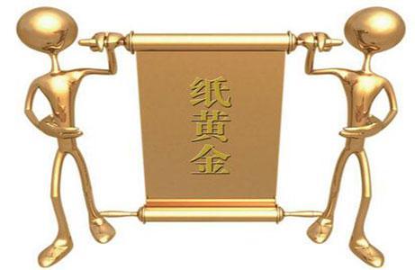 中国工商银行纸黄金周五亚市早盘下跌