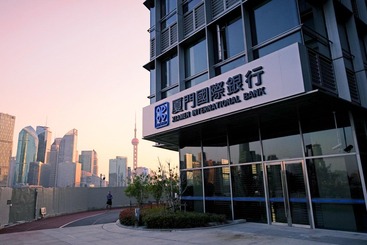 厦门国际银行质效并举 核心竞争力再上新台阶