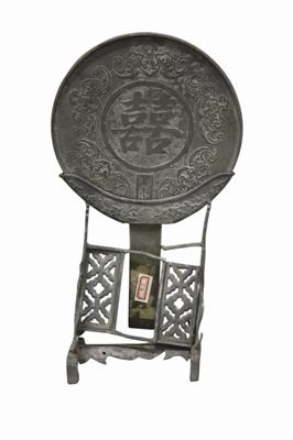 「旧币回收价格表」清双喜五蝠纹镜鉴赏