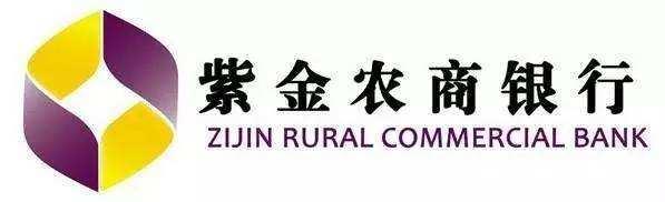 """紫金农商银行上市1周年 打造""""紫金样板"""""""