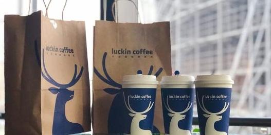 瑞幸咖啡发布智能无人零售战略 已成中国最大的咖啡连锁品牌