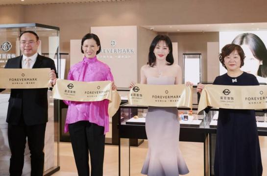 Forevermark永恒印记全球首家新一代零售概念店隆重揭幕