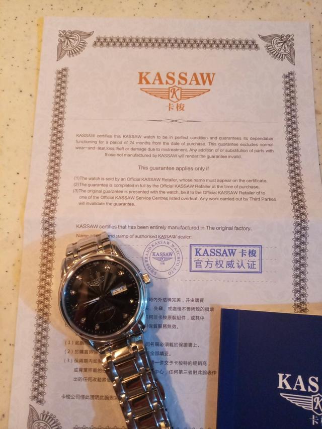 卡梭手表怎么样 适合商务吗?