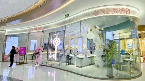 CRD克徕帝第340家品牌店开业 多款明星产品深受年轻人追捧