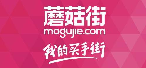 网红概念股火爆  蘑菇街股价却跌超九成