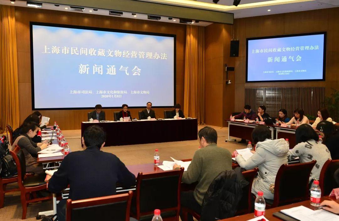 《上海市民间收藏文物经营管理办法》将于3月份颁布实施