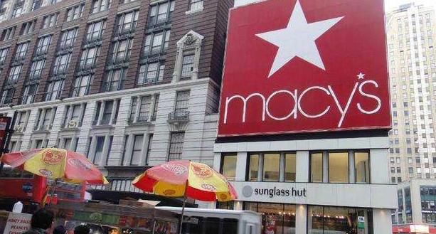 梅西百货计划关闭旗下29家门店 过去12个月股价下跌了逾40%