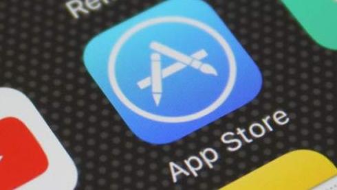 苹果股价高开高走 苹果服务类产品亮眼