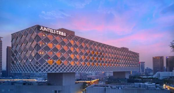 酒店品牌发力跨界创新 艺术内涵持续发力追求深度价值