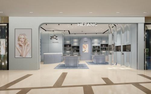 何方珠宝于上海国贸汇ITC开启第八家线下专卖店