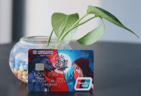 """""""狼人杀""""主题ID信用卡来啦!"""