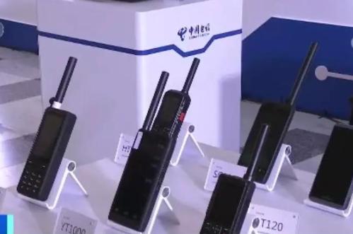 中国自己的卫星电话 天通通信服务正式商用
