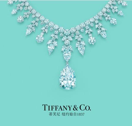 大牌珠宝并非不可替代 选择合适自己的才重要