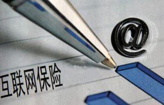 中国银保监会副主席黄洪:商业养老保险改革发展四项举措