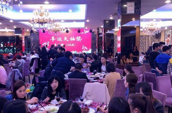 广州品艺珠宝2020年会举行在番禺竹溪酒店举行