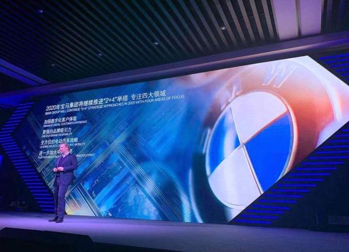 宝马将在2020年推出17款全新产品 并加大对中国市场的投资