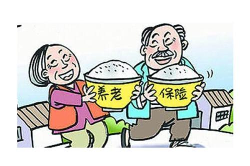 丽水市青田县城乡居民基本养老保险新增个人缴费档次