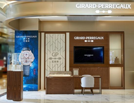 GP芝柏表在苏州的第一家门店璀璨揭幕