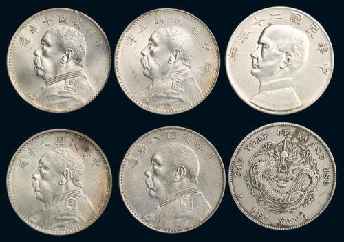 民国时期的银元 一枚价值50万?
