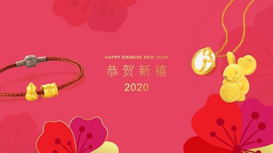 """周生生特别推出多款鼠年珠宝佳作 祝愿崭新一年""""红""""运当头"""