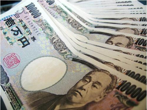 新年首秀一如市场预期!日本央行利率决议有何看点?