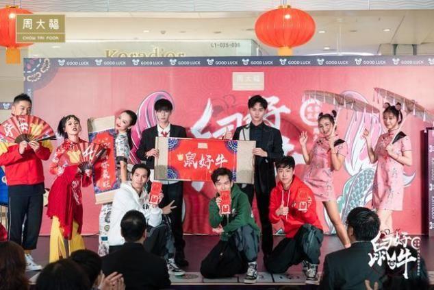 周大福新年喜乐汇在深圳龙岗星河COCO Park举行
