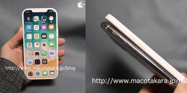 新iPhone更薄 最大6.7英寸产品厚度为7.4毫米