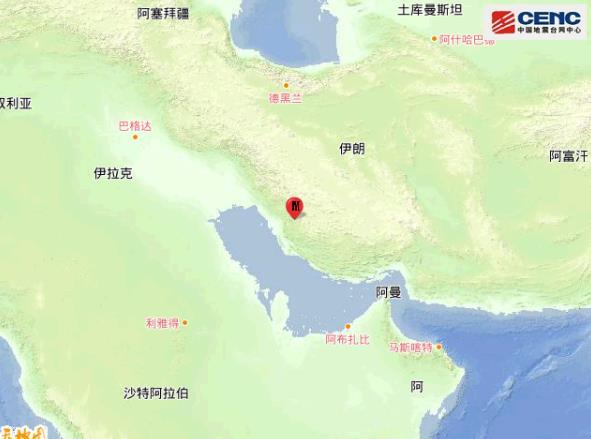伊朗5.2级地震 震源深度20千米