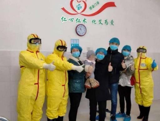 湖南新型肺炎最新消息 7个月最小患者出院