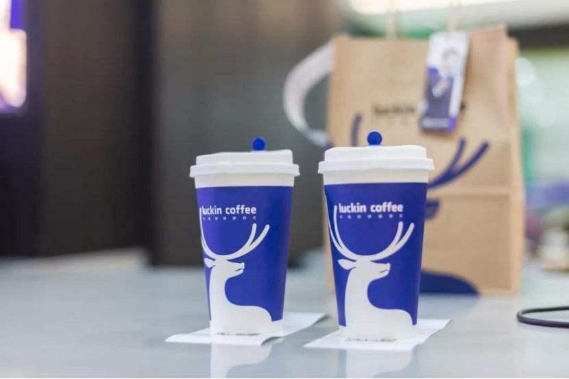 瑞幸咖啡为医护人员提供咖啡 为抗击疫情捐赠一千万元人民币