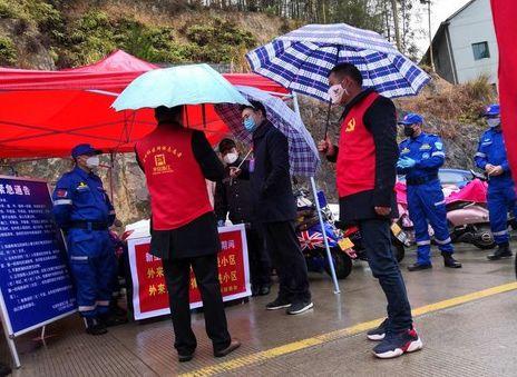 丽水福彩站业主志愿行动 为疫情工作添砖加瓦