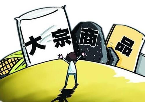 商品市场普遍修复 大宗商品保持韧性