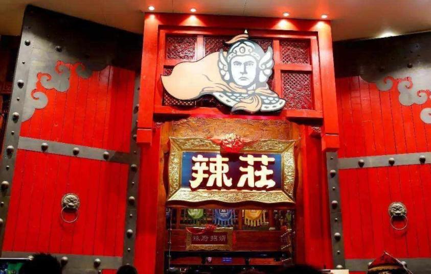 永和大王和辣庄火锅推出加盟费减免政策 缓解加盟商压力