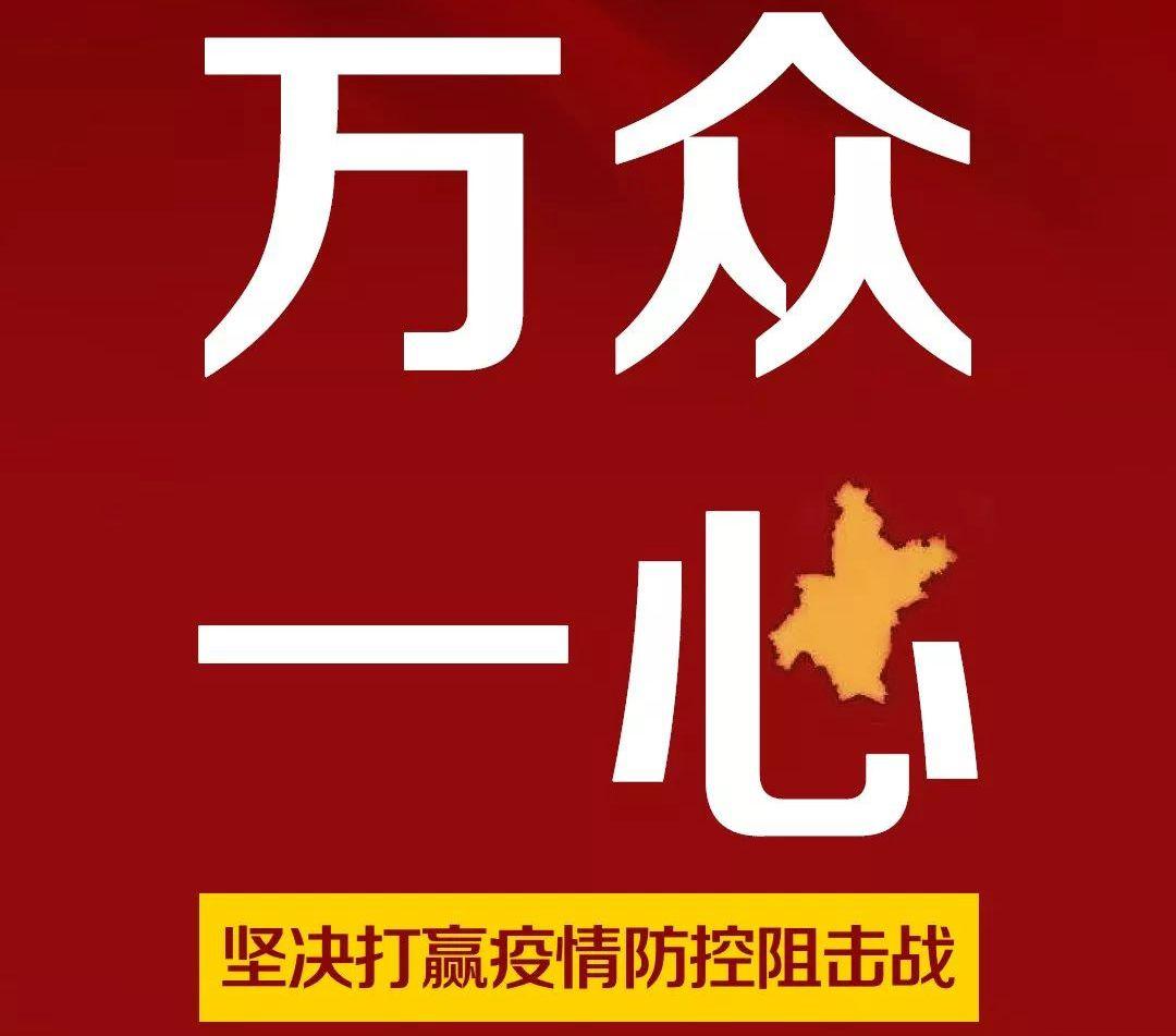 中国体育彩票响应政策休市 各地体彩全方位帮扶代销者