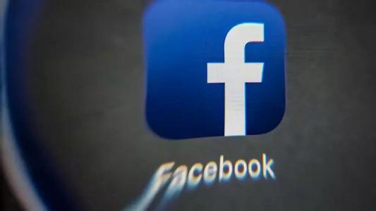 脸书公布多项改革主张 主动拥抱政府的监管新规