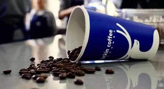 """瑞幸咖啡无人零售概念试水 被曝管理层""""套现"""""""