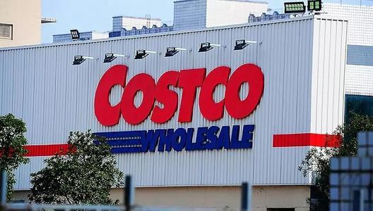 Costco依旧排长队 市民排队抢口罩上热搜