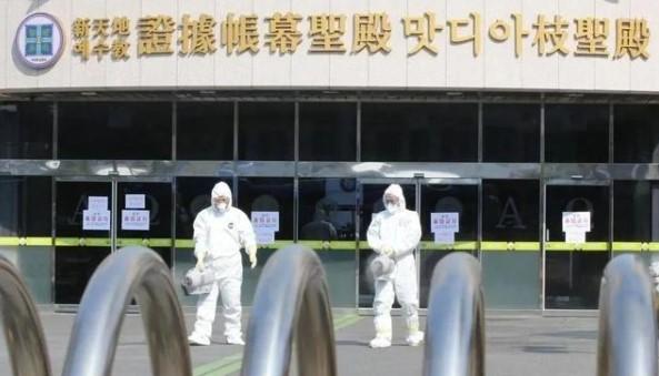 韩国最小确诊者4岁 累计确诊增至556例