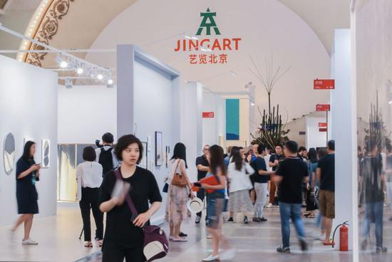 2020JINGART艺览北京近日宣布取消