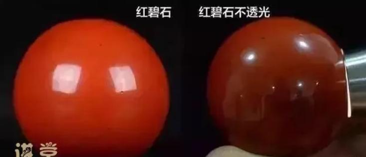 什么是紅碧石 南紅和紅碧石有什么區別?