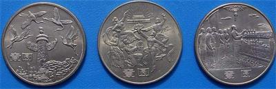 流通纪念币价格_流通纪念币最新价格表(2020年3月2日)