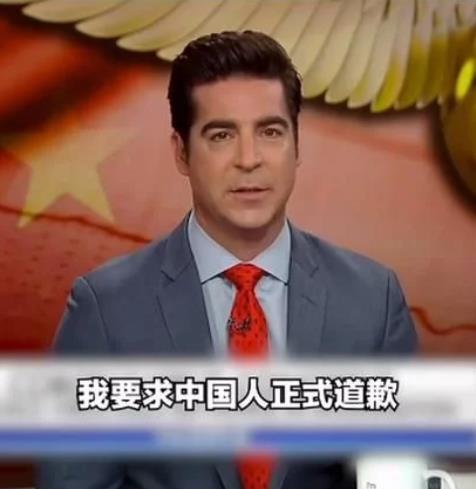 美主持人要中国道歉 称疫情发源于中国