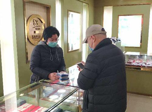 中国金币特许零售商——苏州市姑苏金店复工开业